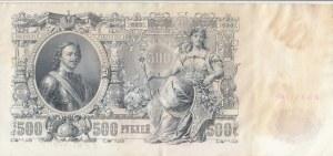 Russia, 500 Rubles, 1912, AUNC (+), p14