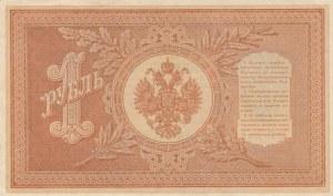 Russia, 1 Ruble, 1898, UNC (-), p15