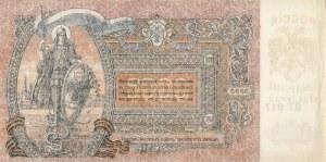 Russia, 5000 Rubles, 1919, UNC (-), pS419