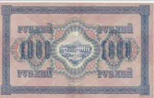 Russia, 1000 Rubles, 1917, XF, p37