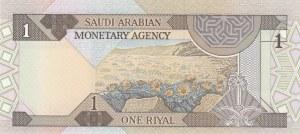 Saudi Arabia, 1 Riyal, 1984, UNC, p21