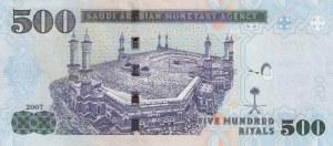 Saudi Arabia, 500 Riyals, 2007, UNC, p36a