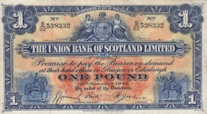 Scotland, 1 Pound, 1952, VF (+), pS815