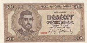 Serbia, 50 Dinara, 1942, UNC, p29