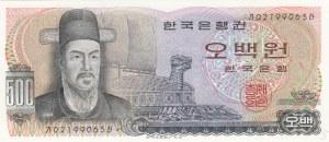 South Korea, 500 Won, 1973, UNC, p43