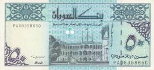Sudan, 50 Dinars, 1992, AUNC, p54d