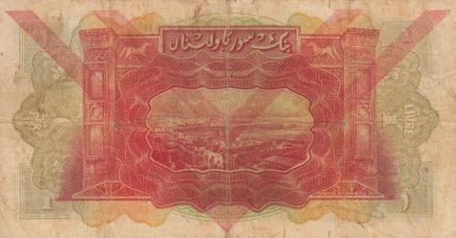 Syria, 1 Livre, 1939, VF, p40