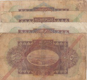 Syria, 5 Livres, 1939, POOR, p41, (Total 4 Banknotes)