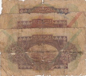 Syria, 5 Livres, 1939, POOR, p41, (Total 3 banknotes)
