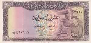 Syria, 10 Pounds, 1973, VF, p95c