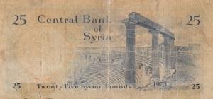 Syria, 25 Pounds, 1973, POOR, p96c