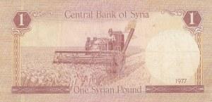 Syria, 1 Pound, 1977, XF, p99