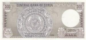 Syria, 500 Pounds, 1992, UNC, p105f