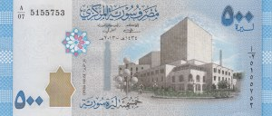 Syria, 500 Pounds, 2013, UNC, p115