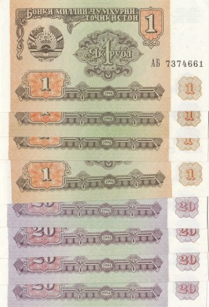 Tajikistan, 1 Ruble and 20 Rubles, 1994, UNC, p1a/ p4a, (Total 8 Banknotes)