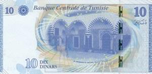 Tunisia, 10 Dinars, 2013, UNC, p96