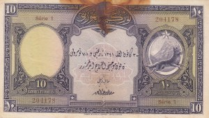 Turkey, 10 Livre, 1927, FINE, p121, 1/1. Emission