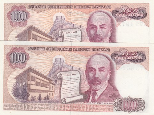 Turkey, 100 Lira, 1984, UNC, p194, 7/2. Emission, (Total 2  banknotes)