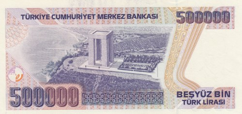 Turkey, 500.000 Lira, 1993, UNC, p208a 7/1. Emission, A01 first prefix and low serial number