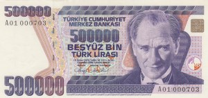 Turkey, 500.000 Lira, 1993, UNC, p208a, 7/1. Emission, A01 and LOW SERİAL NUMBER