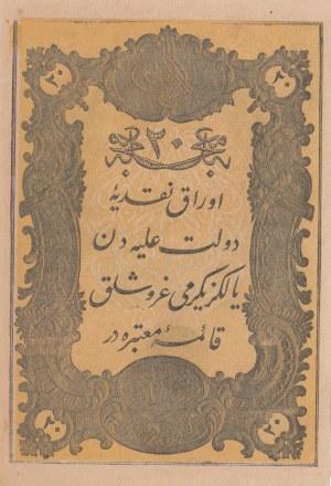 Turkey, Ottoman Empire, 20 Kurush, 1861, UNC (-), p36, Mehmed Tevfik