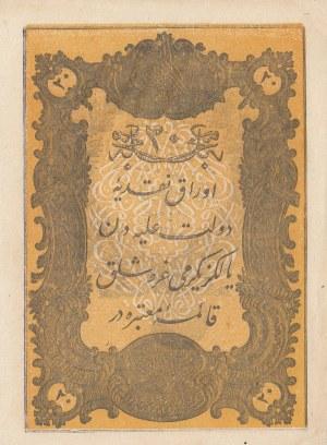 Turkey, Ottoman Empire, 20 Kurush, 1861, UNC, p36, Mehmed Tevfik