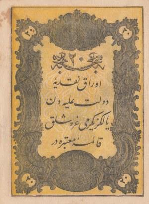 Turkey, Ottoman Empire, 20 Kurush, 1861, AUNC, p36, Mehmed Tevfik
