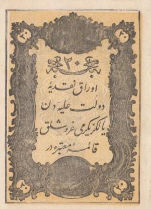 Turkey, Ottoman Empire, 20 Kurush, 1861, XF, p36, Mehmed Tevfik