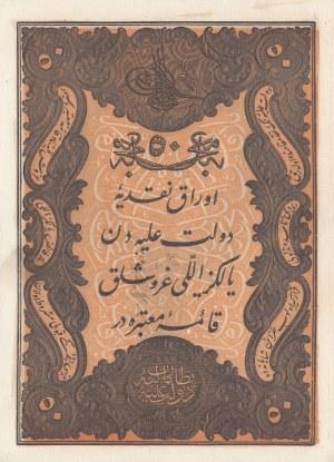 Turkey, Ottoman Empire, 50 Kurush, 1861, UNC, p37, Mehmed Tevfik