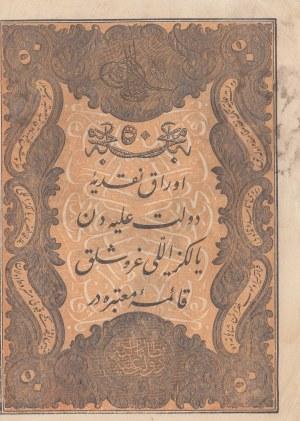 Turkey, Ottoman Empire, 50 Kurush, 1861, UNC (-), p37, Mehmed Tevfik