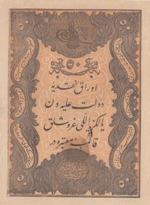 Turkey, Ottoman Empire, 50 Kurush, 1861, AUNC (-), p37, Mehmed Tevfik