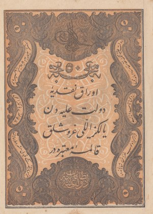 Turkey, Ottoman Empire, 50 Kurush, 1861, XF, p37, Mehmed Tevfik