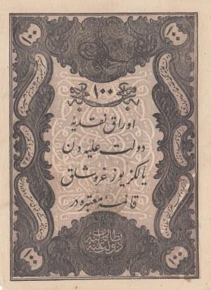 Turkey, Ottoman Empire, 100 Kurush, 1861, XF, p41, Mehmed Tevfik
