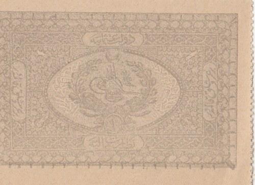 Turkey, Ottoman Empire, 1 Kurush, 1877, UNC, p46b, Yusuf