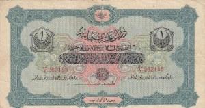 Turkey, Ottoman Empire, 1 Lİra, 1916, FINE, p90a, Talat / Hüseyin Cahid