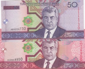 Turkmenistan, 50 Manat and 100 Manat, 2005, UNC, p17/p18, (Total 2 banknotes)