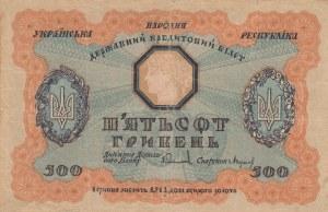 Ukraine, 500 Hryven, 1918, FINE, p23