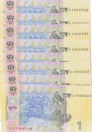 Ukraine, 1 Hryvnia, 2014, UNC, p116Ac, (Total 15 Pieces Banknotes)