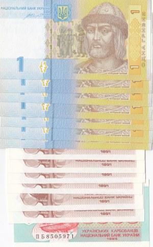 Ukraine, 14 Pieces UNC Banknotes