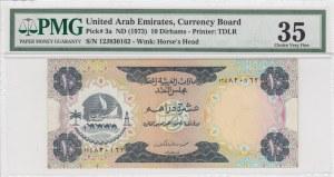 United Arab Emirates, 10 Dirhams,1973, VF, p3a
