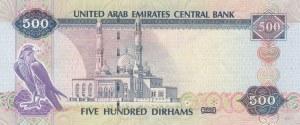 United Arab Emirates, 500 Dirhams, 2008, UNC, p32c