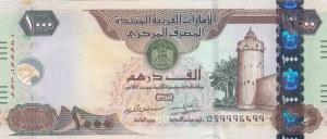 United Arab Emirates, 1000 Dirhams, 2015, UNC, p33d