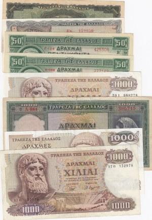 Uzbekistan, 500 Sum and 1000 Sum (2), 1999 /2001, XF, p81 / p82, (Total 3 banknotes)