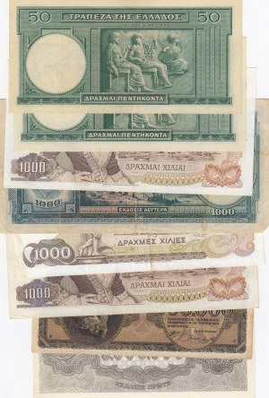 Uzbekistan, 500 Sum and 1000 Sum (2), 1999 /2001, XF, p81 / p82, (Total 3 banknotes)
