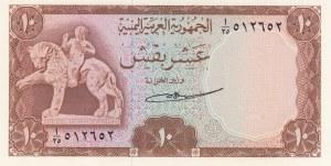 Yemen Arab Republic, 10 Buqshas, 1966, UNC, p4