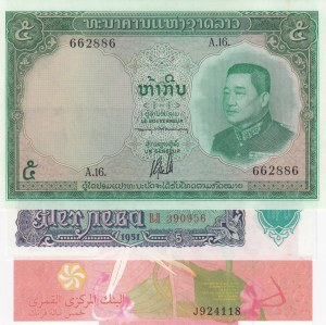 Mix Lot, 3 Pieces UNC Banknotes