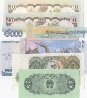 Mix Lot, 6 Pieces UNC Banknotes