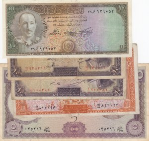 Mixing Lot, 5 Pieces Mixing Condition Banknotes