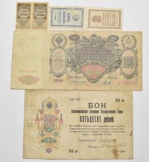 Zbiór banknotów i rzadkich bonów Rosja i republiki 63 sztuki