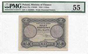 II RP, 2 złote 1925 - PMG 55